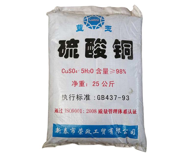 硫酸铜产品
